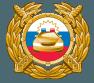 Логотип сайта pdd-new.ru